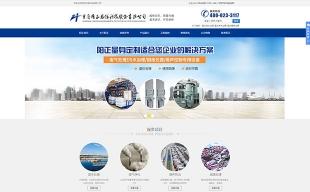 阳正环保科技股份有限公司