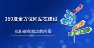 武汉网站优化的禁忌有哪些