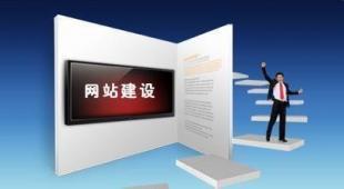 武汉网站优化推广:SEO关键词挖掘技巧