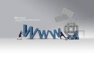 武汉网站建设开发:建设网站的必要性是什么?