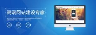 武汉网站建设开发:搜索引擎仍然是网站推广的重要手段