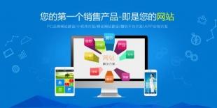 武汉网站建设开发——如何提升网站的交互性