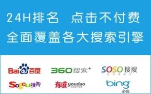 做好网站seo优化的注意事项有哪些