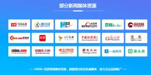 祥云平台给你一个不一样的网络营销