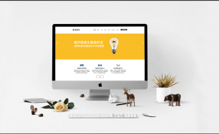 企业网站建设模板网站和定制化网站的区别在哪?