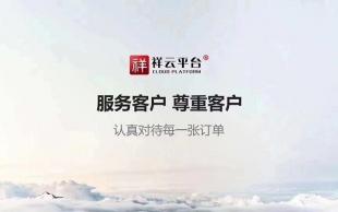 武汉网络优化要做好网站内链建设
