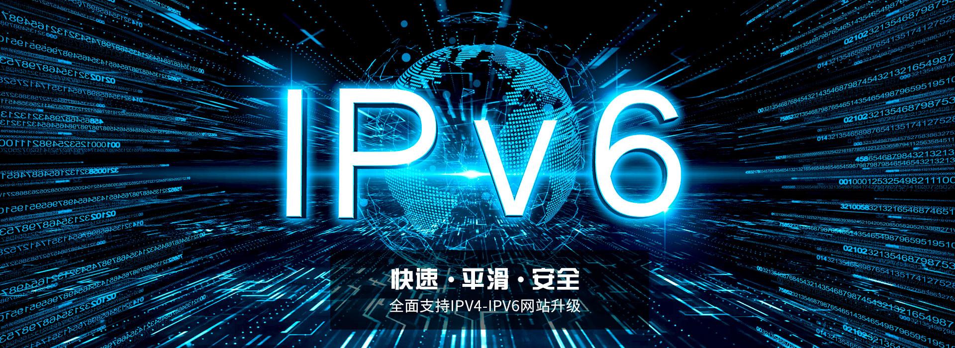 武汉网站升级改版