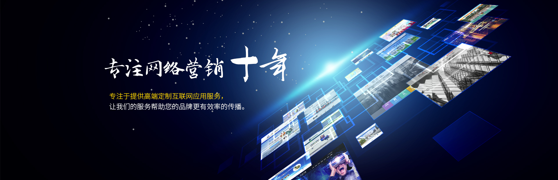武汉网站优化推广